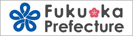 Fukuoka Prefecture Website